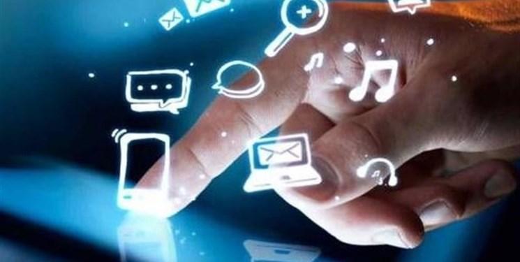 ظرفیت سازی برای تحول دیجیتال